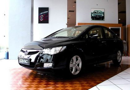 Honda Civic Sedán Híbrido disponible en Abril
