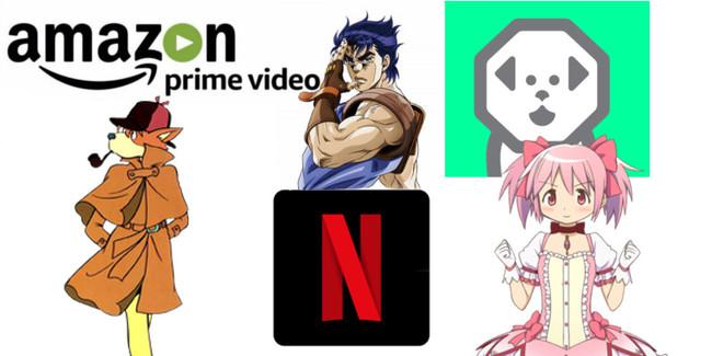Los 17 mejores animes que puedes ver en Netflix, Filmin y Amazon