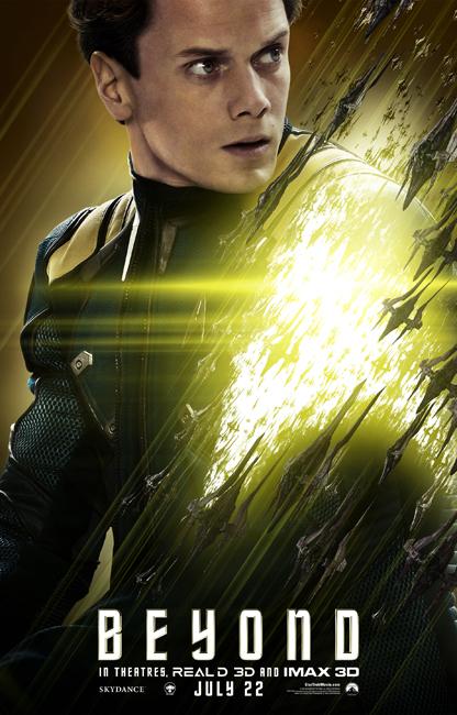 Foto de Carteles 'Star Trek: más allá' (10/12)