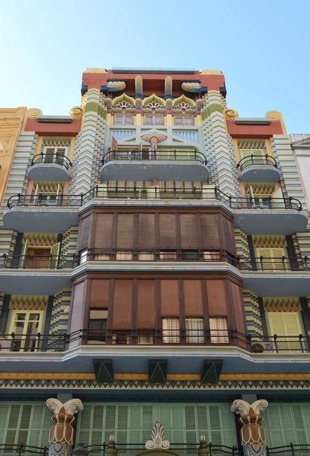 Casa Judia De Valencia