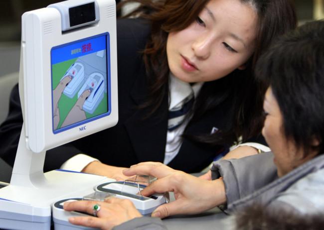 Japan Fingerprint