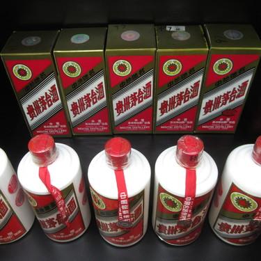 El licor más consumido del mundo es chino y nunca has oído hablar de él (pero pronto vas a probarlo)