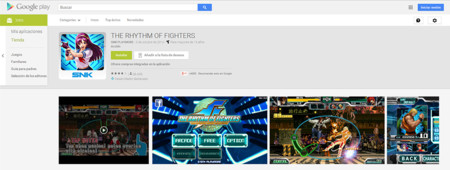 The Rhythm Of Fighters 00
