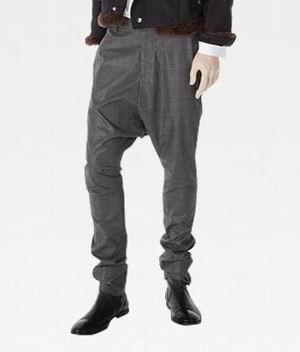 """Pantalones """"cagados"""", ¿son necesarios en nuestro armario?"""