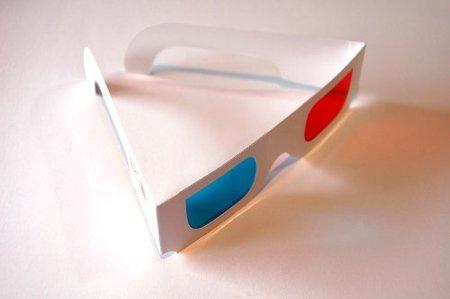 La publicidad en 3D llega a nuestro país