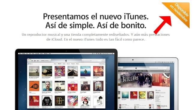 La nueva versión de iTunes se pospone hasta antes de que termine noviembre