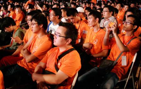 Xiami fans