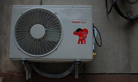 Aprovecha el clima exterior para aclimatar su hogar sin sobresaltos