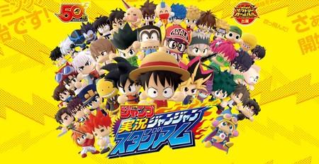 Así es Jump Stadium, el alocado Smash Bros. para móviles protagonizado por los héroes de Shonen Jump