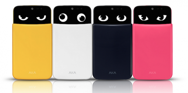 LG AKA, con un tamagotchi dentro del teléfono