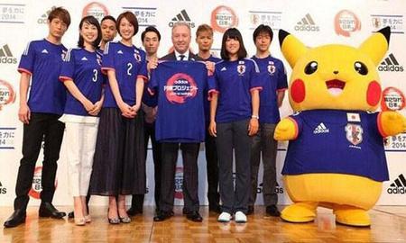 Pikachu será la mascota de Japón para el Mundial