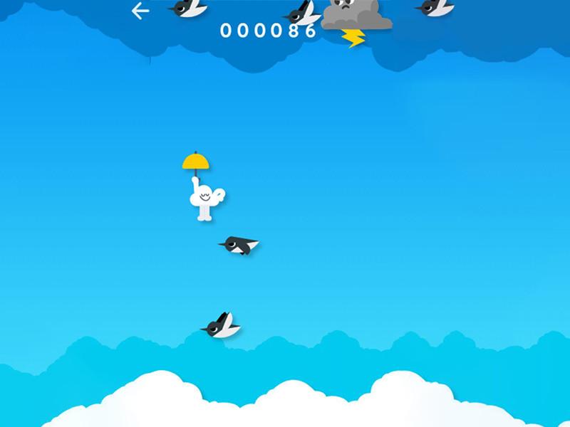 Google premieren ein neues mini-spiel, wenn sie offline sind: ein klon von Flappy Bird