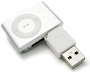 Minidock USB de iUSB para el Shuffle 2G, más pequeño imposible