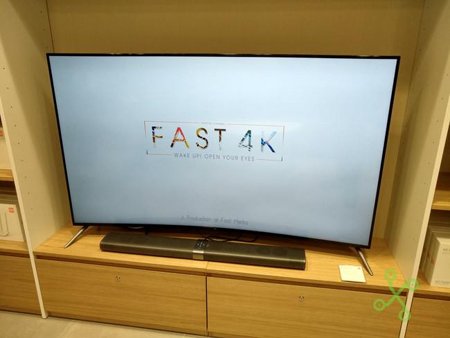 Xiaomi Tv 4k Bcn