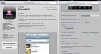 Detectado el primer troyano que logra colarse en la App Store de Apple