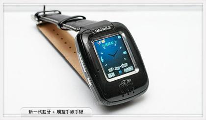 MB C1000, otro móvil en el reloj