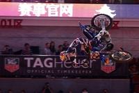 Remi Bizouard vence en la primera visita del Campeonato del Mundo FIM Freestyle MX en China