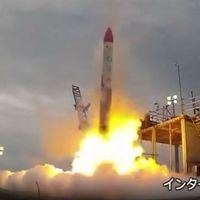 Momo, primer cohete espacial comercial japonés, explota a los pocos segundos