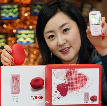 San Valentín: Samsung T9 y perfume Kenzo