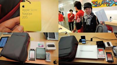 """El milagro navideño de las """"Lucky Bag"""" japonesas: un MacBook Air por menos de 250 euros"""