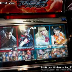 Foto 2 de 8 de la galería 140211-tekken-tag-tournament-2 en Vida Extra