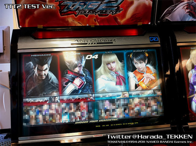 Foto de 140211 - Tekken Tag Tournament 2 (2/8)