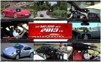 Mejor vídeo: lo mejor de 2013 en Motorpasión
