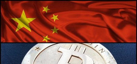 El Bitcoin como herramienta para la fuga de capitales: China quiere inspeccionar su uso
