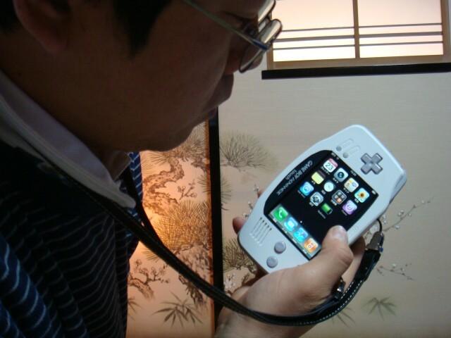 Foto de iPhone a lo GameBoy Advance (9/15)