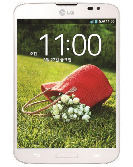 LG Optimus Vu 3