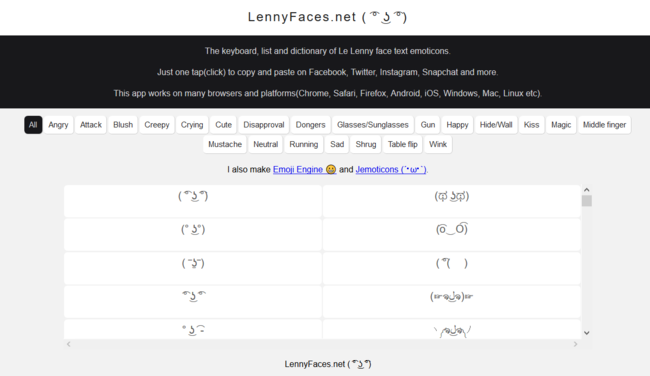 Lennyfaces Net