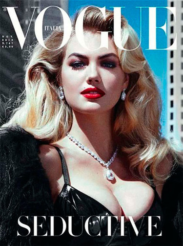 Kate Upton en Vogue, ¡chúpate esa Victoria's Secret!