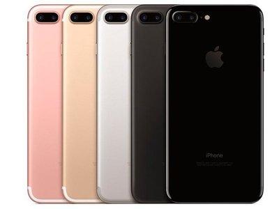 Hoy se lanzan nuevos iPhone. Aquí tienes los modelos anteriores a los mejores precios