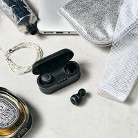 Panasonic presenta los RZ-S300W y RZ-S500W, sus primeros auriculares True Wireless con cancelación activa de ruido