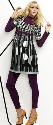 Sigue las tendencias de la moda aun embarazada