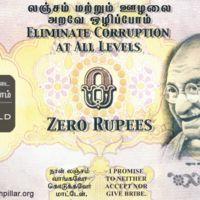 ¿El mejor modo para luchar contra la corrupción en la India? Un billete de cero rupias