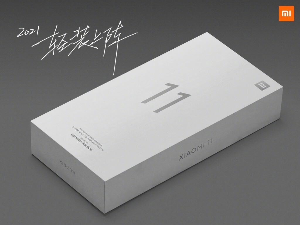 Es oficial, Xiaomi no incluirá cargador en su próximo flagship: el Xiaomi Mi 11 llegará sin cargador en su caja