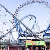 Tokio inaugura la primera noria-karoke del mundo para cantar por todo lo alto
