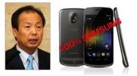 Samsung Galaxy Nexus diseñado para no tener problemas con patentes de Apple