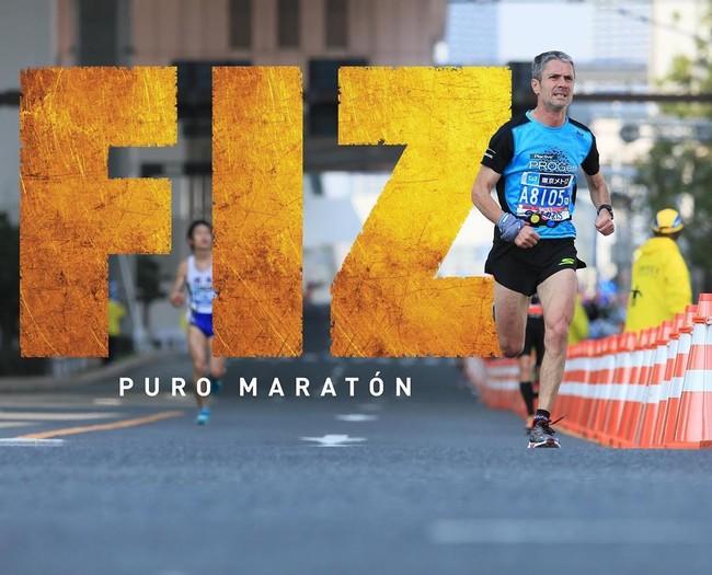 Martín Fiz hace historia al ganar las seis maratones más importantes del mundo