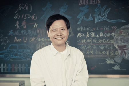 Qué es la Xiaomi Foundation, la ONG que acaba de donar 50 millones de yuanes en ayudas sociales