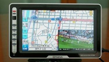 Plena NT-700, localízate y mira la televisión al mismo tiempo