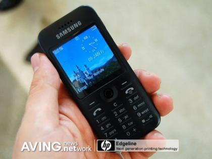 Samsung SGH-E590 diseñado por Jasper Morrison
