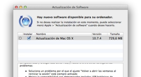 Mac OS X 10.7.4 actualización ya disponible