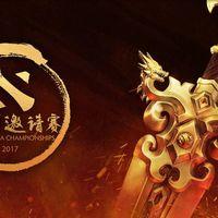 OG, Invictus Gaming, Empire y Newbee dominan la fase de grupos del DAC