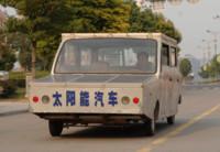 El viaje por China en un coche que funciona con energía solar