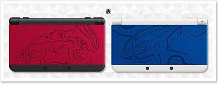 Ambas versiones de New 3DS XL