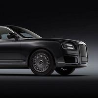 Aurus Senat, el Rolls-Royce Phantom ruso