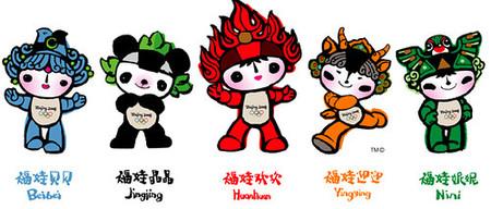Mascotas Beijing