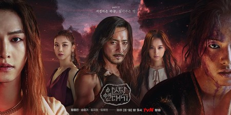 Arthdal Chronicles Tvn 2019 08